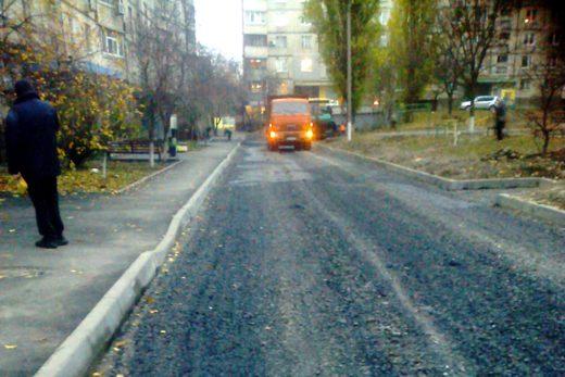Капитальный ремонт ул. Пермской, 9, 11 (внутриквартальные дороги и тротуары)