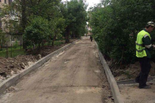 Капитальный ремонт ул. Катаева, 9,11,13 (внутриквартальные дороги и тротуары)