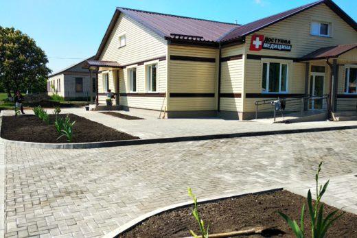 Строительство амбулатории общей практики — семейной медицины