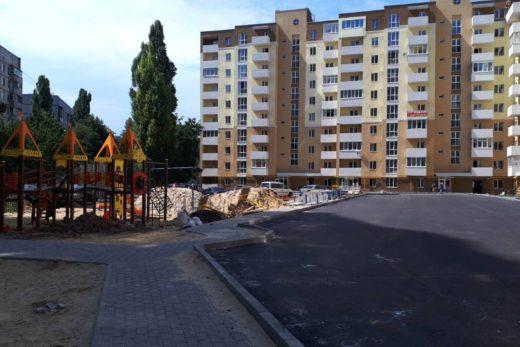 Строительство жилого комплекса«Солнечныйквартал»